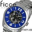 [送料無料]腕時計 メンズ 自動巻き ficce フィッチェ オートマチック腕時計 FC-11071-03 ブルー