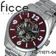 [送料無料]腕時計 メンズ 自動巻き ficce フィッチェ オートマチック腕時計 FC-11071-04 レッド