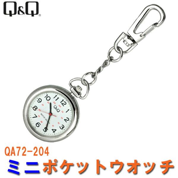 シチズンQ&Q懐中時計ポケットウォッチシチズンQQQA72-204 ネコポス対応