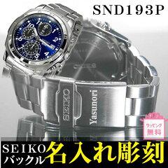 お父さん・上司・職場関係など男性の退職にプレゼントする腕時計