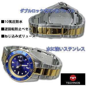 TECHNOS腕時計メンズダイバーズウォッチ10気圧防水TSM402TN