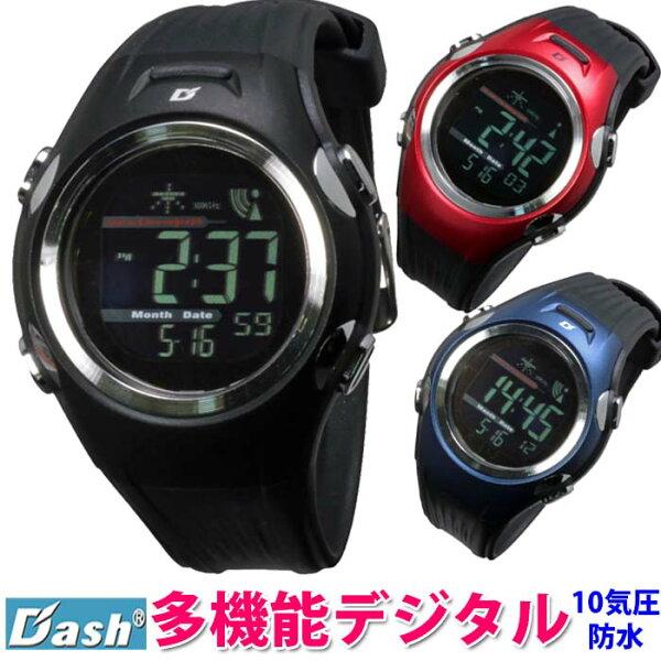 メンズ腕時計電波ソーラーDASHブランドウォッチリチウム人気デュアルパワー駆動大人気AD18108選べる3色