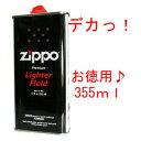ZIPPOのオイル大缶ジッポーライターを使うなら必需品ですZIPPO/ジッポライター専用オイル大缶
