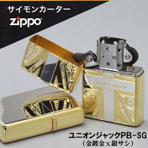 zippo(ジッポライター)SIMONCARTERサイモンカーターユニオンジャック画像