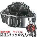 (キャッシュレス5%還元)SEIKOメンズ腕時計 送料無料バックル名入れ彫刻 レッド セイコー クロノグラフ メタリックレッド (SEIKO SND495PC)  還暦祝い・誕生日プレゼントに最適☆ 1