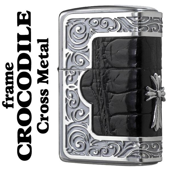 ジッポ zippo ライター フレーム・クロコダイル CROCODILE Cross Metal ブラック ジッポライター ジッポー ZIPPO lighter Zippoケース刻印不可商品 【送料無料】