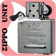 zippo ライター ジッポ 専用インサイドユニット おひとり様3個まで ジッポーライター ZIPPO lighter