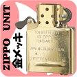 zippo ライター ジッポ ZIPPO ジッポーライター専用 インサイドユニット ゴールド ジッポーインナー メンテナンス交換用 ゴールド仕様でゴージャスに!