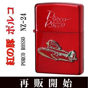 zippo(ジッポーライター) スタジオジブリ ジッポー 紅の豚 ポルコ(赤)2 送料無料