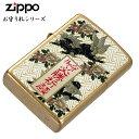 zippo ライター ジッポーライター)御守り 必勝祈願 【ネコポス対応】 2