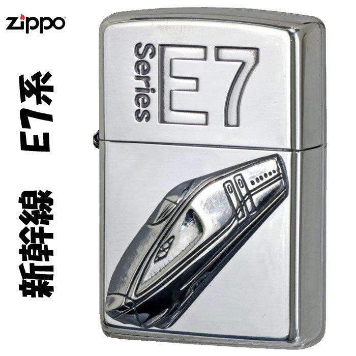 送料無料 zippo(ジッポーライター)新幹線 E7型 鉄道 新幹線シリーズ