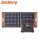 【二点セット】Jackery ポータブル電源 1000 SolarSaga100 ソーラーパネル 100W PSE認証済 純正弦波 ソーラーチャージャー折りたた