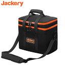 Jackery Portable Power Bag P7/