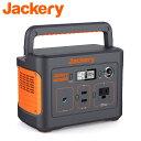 Jackery ポータブル電源 240 大容量67200mA
