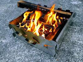 「野良プレート」焚き火サークル/焚き火台※1枚単位での販売です