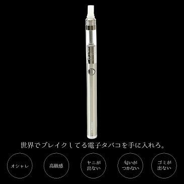 電子タバコ 日本製 国産 電子たばこ 安全 安心 6ヶ月メーカー保証付き NOSMO KING リキッド付き 本体 スターターキット メンソール オイル 安全 安心 禁煙グッズ おしゃれ プレゼント 父の日 ギフト