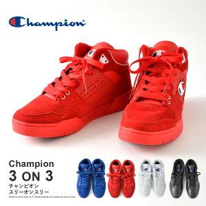 Champion 3 ON 3 メンズ ブランド ユニセックス カジュアル キャンバス レースアップシューズ 靴 CM100122M CM100125M CM100126M CM100127M