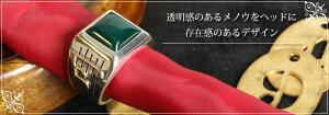 【Lilac/ライラック】メノウシャムロックリング84R