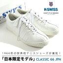 K・SWISS/ケースイス スニーカー Classic66 36801...