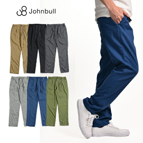 Johnbull(ジョンブル)『ソロテックスイージーパンツ』