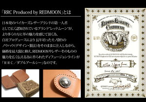REDMOON/レッドムーンRRC「CW-02C」レザーウォレットサドルカラー革長財布【送料無料】