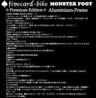 【レビュー27件】【¥49,000!】【街乗りハイグレードモデル!】【アルミフレーム!】【選べる3色】【シマノ社製ディスクブレーキ&ディレーラー&シフター】ビーチクルーザーFATBIKEファットバイク26インチ