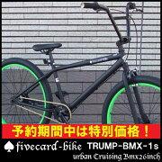 【8月下旬入荷予約】【街乗りBMX26インチ!!】【レビュー3件!】【街乗りBMXクルーザー!】【シマノ社シングルスピード】【ゆったり座れるロングボディー】【マットブラックライム】BMXトランプビーチクルーザー♠fivecard-bikeファイブカードバイク限定