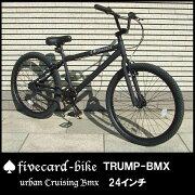 【レビュー3件】【2色から選択!】【24インチBMX!】BMXトランプビーチクルーザー♠fivecard-bike♠ジャックポット湘南