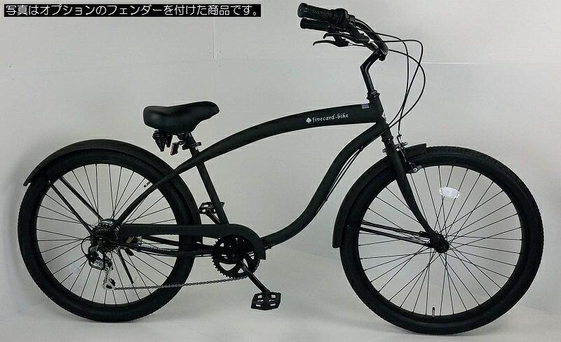 fivecard-bike『ブラックダイヤモンド』