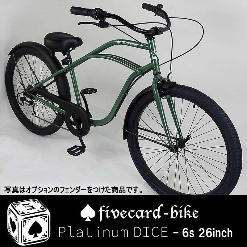 自転車・サイクリング, ビーチクルーザー 78! PLATINUM DICE26