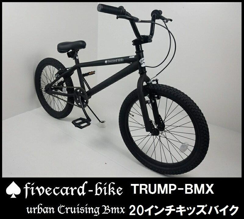 自転車・サイクリング, ビーチクルーザー 3!20BMX BMX9824;fivecard-bike9824;