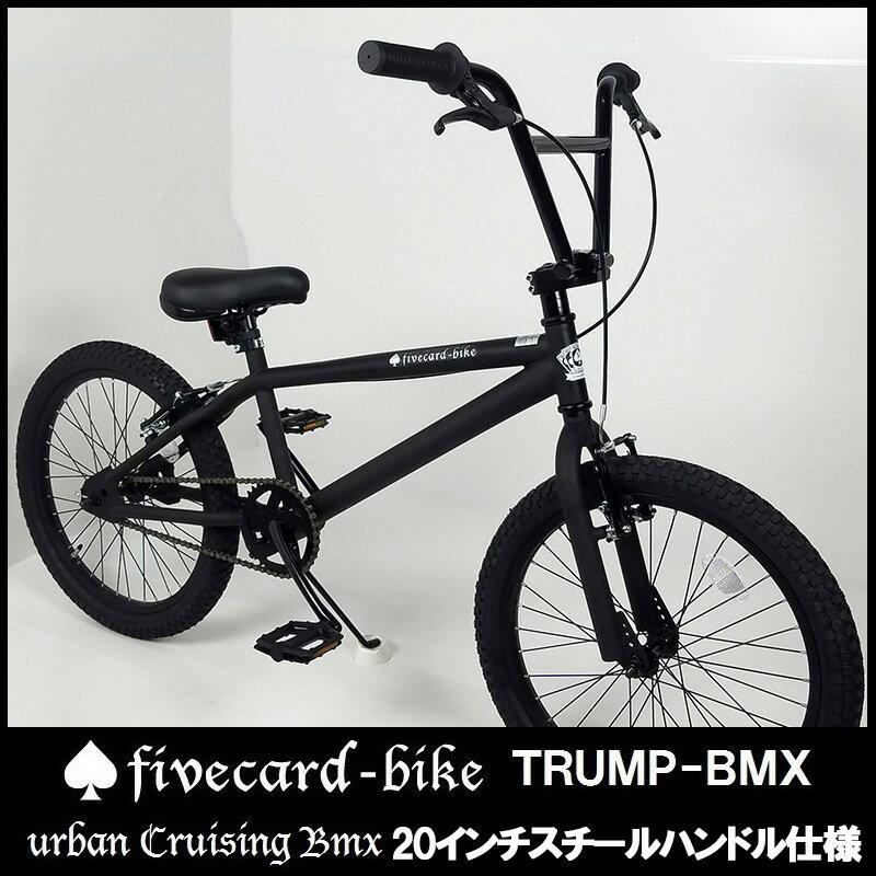 自転車・サイクリング, ビーチクルーザー 1020BMXBMX9824;fivecard-bike