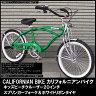 【グリーン】【カリフォルニアンバイクキッズビーチクルーザー20インチ...