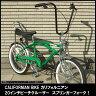 【レビュー1件!】【選べる4色!】【カリフォルニアンバイクLOW RIDER ...