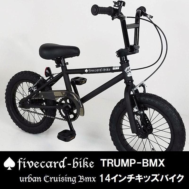 自転車・サイクリング, ビーチクルーザー 5!14BMX35 BMX