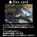 【レビュー2件!】【レトロ型タイプ!】【バスケット取り付けタイプ...