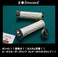 オシャレ!!5cardファイブカード!!VELO社製ビーチクルーザーフレアーグリップ!!♠ジャックポット湘南