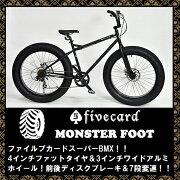 �ڥ�ӥ塼27��!�ۡ����ͽ�����20��OFF��55,000��→44,000�ߡ��ۡ�7�����١��ۡڥޥåȥ֥�å��ۡڥ����դ��ۡ�����ǥ������֥졼��������fivecard-bike�ե����֥����ɥӡ������롼������®FATBIKE�ե��åȥХ���26�����������եå�