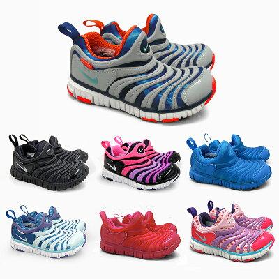 NIKEナイキスニーカーキッズDYNAMOFREE(PS)343738キッズシューズダイナモフリーSNEAKERSHOES青ピンクグレージュニア靴