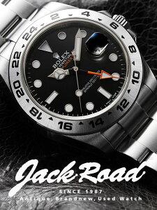 ロレックス ROLEX エクスプローラーII 216570【新品】 【腕時計】 【送料無料】 …