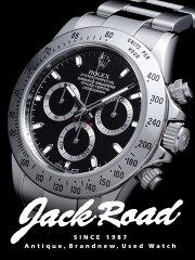 ロレックス ROLEX コスモグラフ デイトナ 116520 【新品】 【腕時計】【メンズ】【…