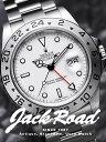 ロレックス ROLEX エクスプローラーII 16570 【新品】【時計】【腕時計】【メンズ】ロレック...