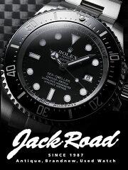 ロレックス シードウェラー ディープシー 【新品】【腕時計】【メンズ】ロレックス シードウェ...