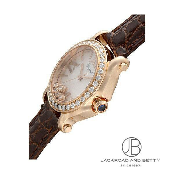 ショパール CHOPARD ハッピースポーツ 274189-5005 新品 時計 レディース