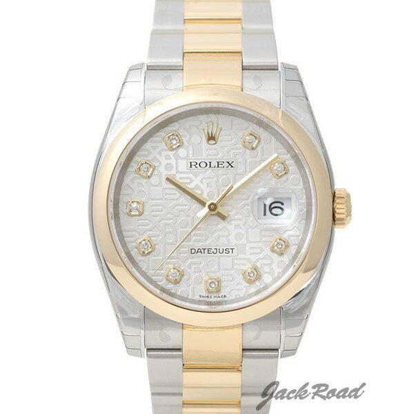 ロレックス ROLEX デイトジャスト 10Pダイヤ 116203G 【新品】 時計 メンズ