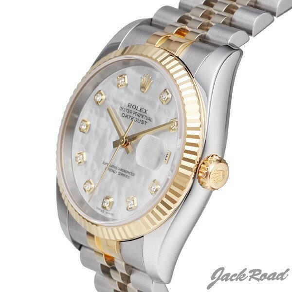ロレックス ROLEX デイトジャスト 116233NG 【新品】 時計 メンズ