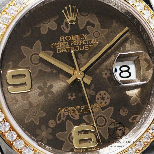 ロレックス ROLEX デイトジャスト ダイヤモンドベゼル 116243 【新品】 時計 メンズ