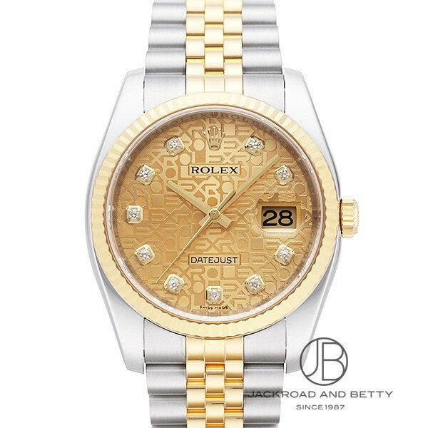 ロレックス ROLEX デイトジャスト 116233G 【新品】 時計 メンズ