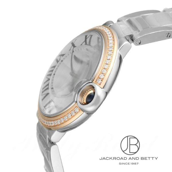カルティエ CARTIER バロンブルー36mm WE902081 【新品】 時計 レディース