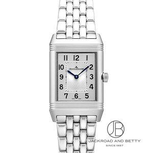 Jaeger-LeCoultre JAEGER LE COULTRE Reverso Classic Medium Duet Q2588120 New Watch Ladies